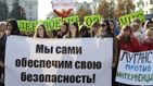 Терористи залякали людей і змусили їх вийти на мітинг в Луганську