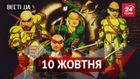 """Вести.UA. Почему в """"ДНР"""" боятся канализаций. Кравчук знает, кто воспитывал Путина"""