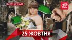 Вєсті Кремля. Гучне весілля в стилі ВДВ. Чим не догодив владі художник Ваня Ложкін