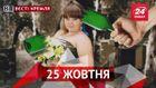 Вести Кремля. Громкая свадьба в стиле ВДВ. Чем не угодил власти художник Ваня Ложкин