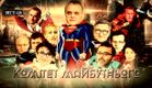 """В Раде ликвидировали незаметную """"комиссию будущего"""""""