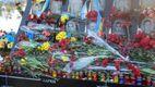 В Киеве почтили погибших Героев Небесной Сотни
