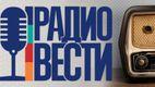 """У """"рупора Кремля"""" забрали лицензию на вещание"""