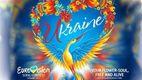 Як Київ готується зустрічати перших гостей Євробачення