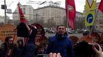 """""""Антимайдан"""" влаштував пікет у Москві"""