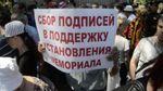"""В Одесі збирається """"антимайдан"""""""