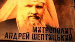 Український Мойсей і великий благодійник — Андрей Шептицький