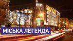 Найвідоміші групи в інтернеті, які розкажуть про таємниці Києва