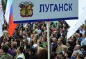 Письмо из Луганска: прогнозы не радуют