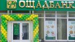 6 українських компаній подали до суду на Росію через втрату майна у Криму