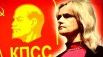 Фаріон пояснила, навіщо вступала до Комуністичної партії