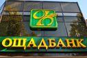 """Подарунок """"Ощадбанку"""" обійдеться киянам у 60 мільйонів гривень, – депутат"""