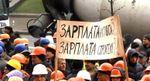 Київські будівельники вимагають, аби Кличко захистив їх