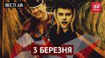 Вєсті.UA. Сексуальний подарунок для Януковича та горілчана проблема у Криму