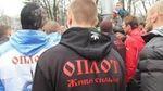 """Двох """"тітушок"""" з """"Оплоту"""" відпустили під домашній арешт"""