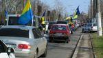 Патріотичний автопробіг в Одесі з вимогою відставки скандального прокурора: з'явилися фото