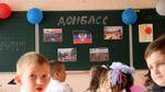 """""""День визволення"""" Дебальцевого: які ще пропагандистські свята з'явились у """"ДНР"""""""