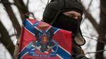 Под Авдеевкой ранены четверо российских диверсантов, — разведка