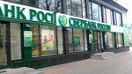 """""""Не фінансуйте агресора"""": Москаль закликав закарпатців вивести гроші з російських банків"""