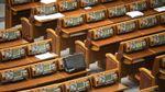 Рада збирається суттєво змінити регламент через прогульників