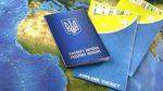 Нідерланди хочуть невідкладно приступити до безвізового режиму з Україною