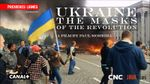 У Швеції покажуть скандальний фільм про Майдан: розгорілась дискусія
