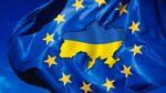 Саміт Україна-ЄС перенесли через погані темпи реформ