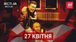 """""""Вєсті.UA"""": Що об'єднує Януковича і Азарова. Українцям не варто чекати економічного дива"""
