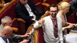 Вишиванки в Раді: депутати вразили колоритним виглядом
