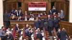 Порожній зал, лежаки від Ляшка та пояснення від міністрів: як пройшов день у Раді