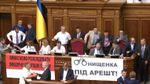 Без законів та з блокуванням: що відбувається у Раді напередодні депутатськими канікулами