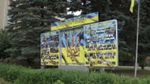На Тернопільщині мешканці обурилися через пам'ятник Небесній Сотні