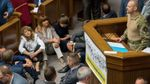 Радикали не збираються залишати парламентську трибуну