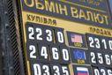 Долар в Україні продовжить зростати, — економісти
