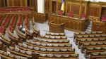 Рада наразі не готова голосувати за особливий статус Донбасу, – Парубій
