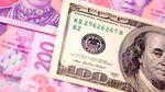 Яким має бути реальний курс долара в Україні