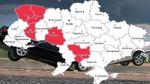 Де в Україні найчастіше трапляються ДТП