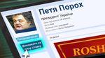 Карикатура недели: очная ставка Януковича и Порошенко