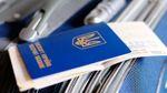 """Впровадження безвізу затягується, в ЄС назвали ще одне """"але"""""""