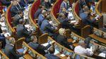 Чому депутати не хочуть голосувати за поправки до Закону про держслужбу