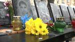 Герої не вмирають: у Києві вшанували пам'ять загиблих за незалежність