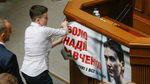 """У """"Батьківщині"""" хочуть позбутись Савченко, запідозрили зраду"""