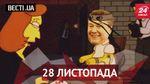 """Вєсті.UA. Гала-концерт брехні від """"легітимного"""". Кастро на українському ТБ"""