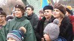Великий символ Різдва уже в Україні