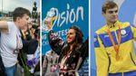 Українці назвали найбільше досягнення країни за минулий рік