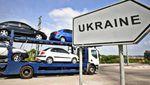 Кабмін розгляне збільшення мита на ввезення авто з ЄС