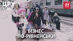 Как аферисты в Ровно оставляют без крова сотни людей