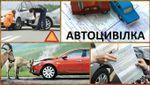"""Нові правила """"автоцивілки"""": для кого і як вони працюють"""