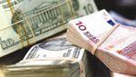 """Курс валют на 1 лютого: євро різко """"злетів"""" у ціні"""