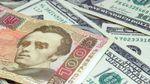 Курс валют на 3 лютого: долар потихеньку дешевшає